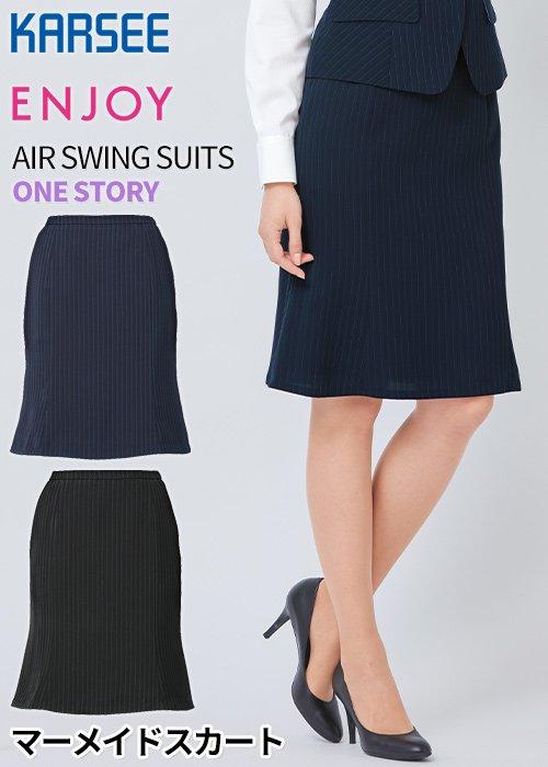空気のように軽く、動きやすい、ストライプ柄マーメイドラインスカート