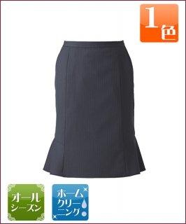 【美スラッとスーツ】深みのあるシャドーストライプのマーメイドラインスカート