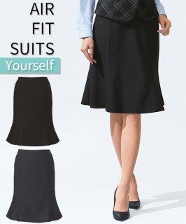 空気のようなフィット感!ウールをブレンドしたマーメイドスカート|カーシーカシマ|EAS589