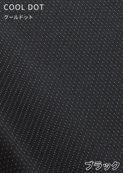 EAS584/10:ブラック