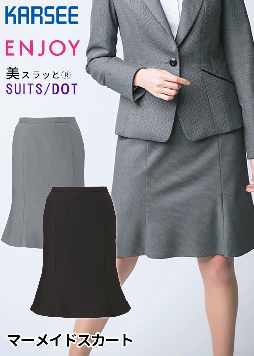 1サイズスマート効果&ドット柄マーメイドラインスカート