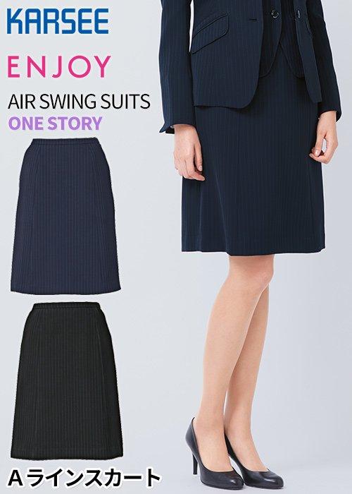 シックで上品なこだわりのストライプ柄Aラインスカート
