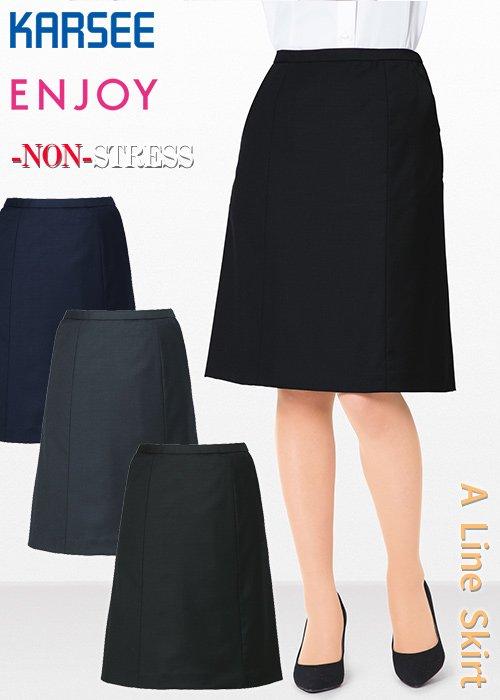 ≪ノンストレスシリーズ≫ウール混率50% どんなトップスとも好相性の定番Aラインスカート|カーシーカシマ EAS651