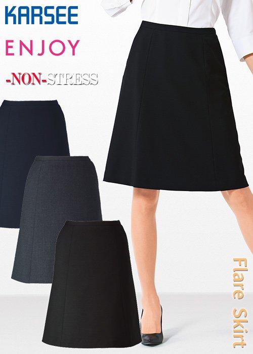 ≪ノンストレスシリーズ≫ウール混率50% 軽やかに揺れる優しい印象のフレアスカート|カーシカシマ EAS653