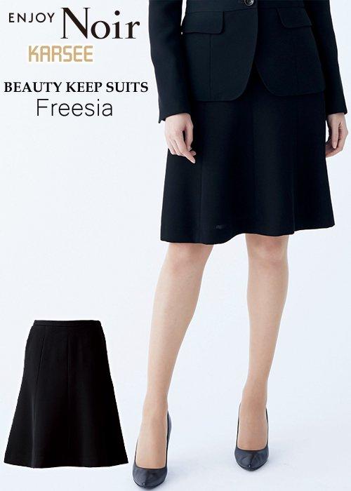 スラリとした脚線美を演出する、可愛いフレアスカート|カーシーカシマ EAS514