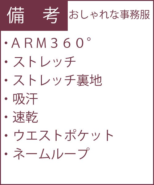 商品型番:EAW576|オプション画像:8枚目