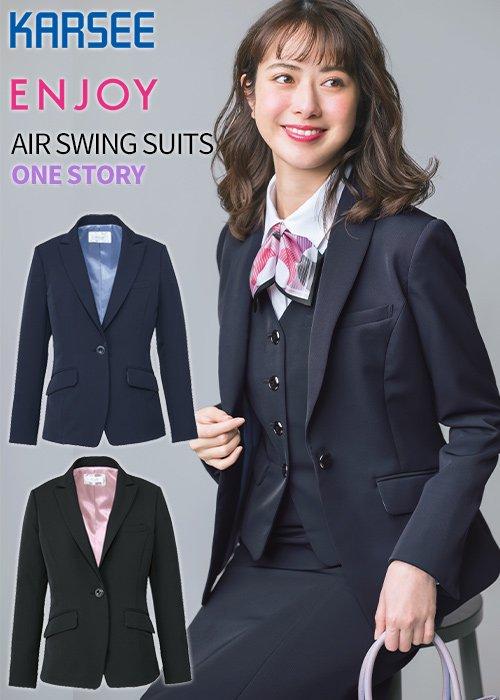 【ストレスフリー】軽い、動きやすい、驚きの超軽量ジャケット