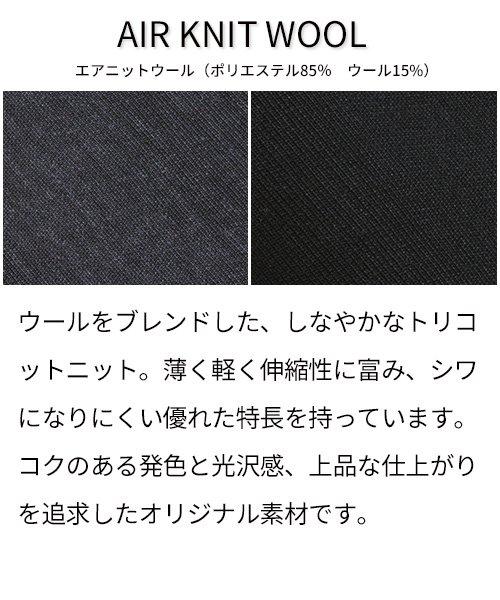 EAJ586/5番色:チャコール、10番色:ブラックの生地画像