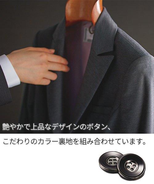 商品型番:EAJ586|オプション画像:4枚目