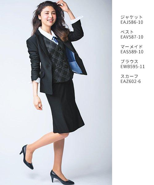 商品型番:EAJ586|オプション画像:5枚目