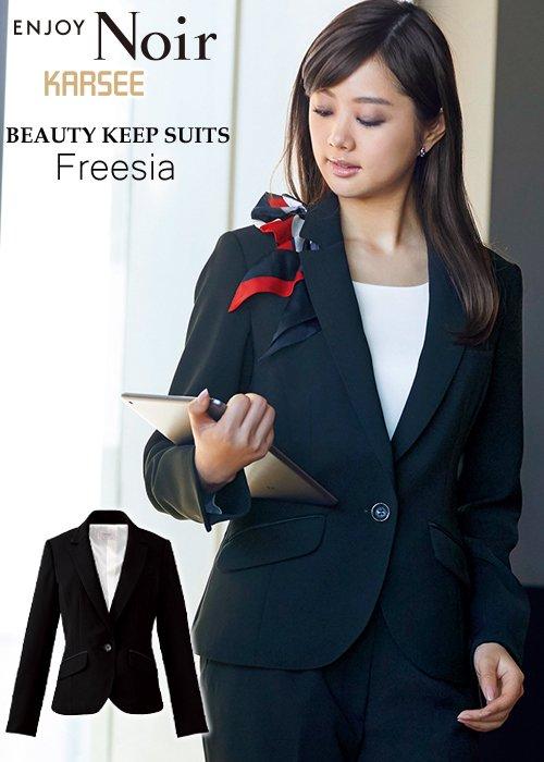 商品型番:EAJ511|最高のおもてなしのための、一日中美しく、動きやすいジャケット
