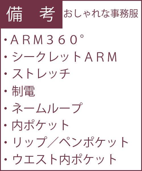 商品型番:EAJ511|オプション画像:11枚目