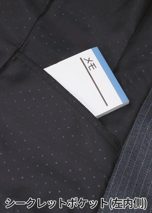 商品型番:EAJ417|オプション画像:9枚目