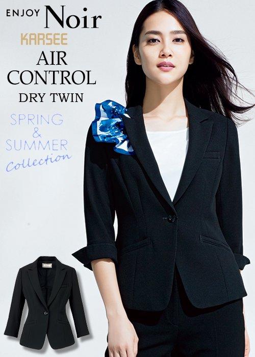 究極の涼しさを体感できる、美しい七分袖ジャケット