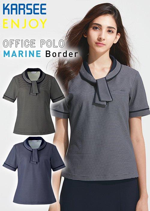 知的なマリンテイストがオフィスに映えるタイ付きポロシャツ
