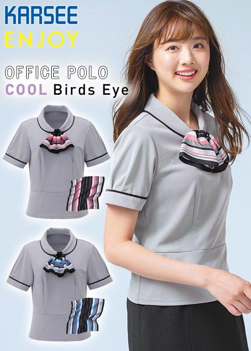 夏スタイルで大人かわいいを演出するニットポロシャツ
