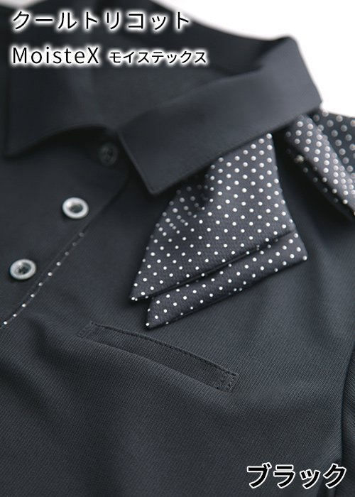 ESP404:便利な胸ポケット付き