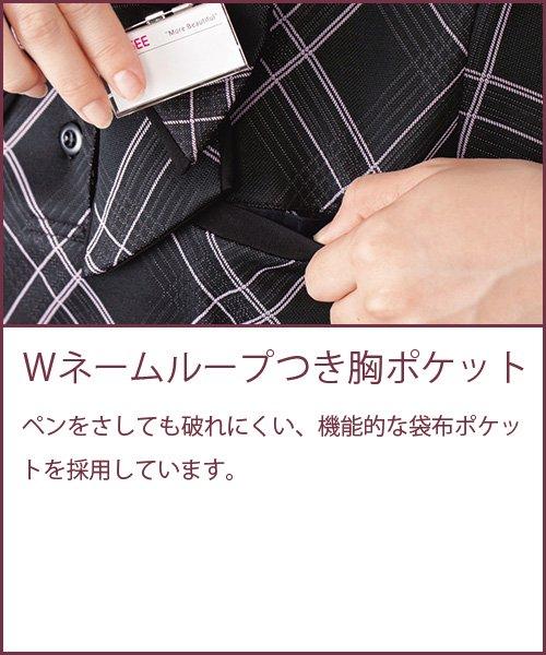 ESP451:Wネームループ付き胸ポケット