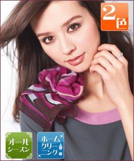 シフォンで魅せる華やかなカラーリングのロングスカーフ
