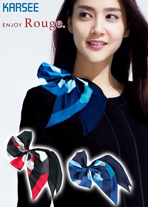【スカーフループ付きアイテム専用】モダンで艶やかなミニスカーフ