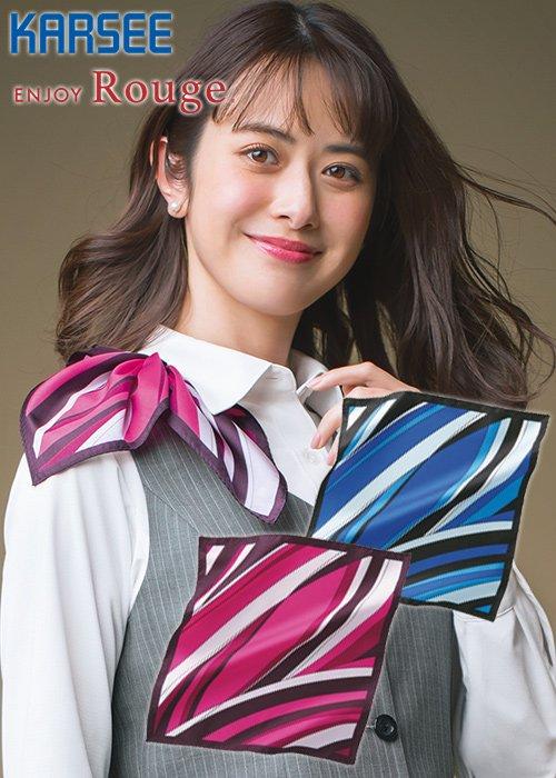 【スカーフループ付きアイテム専用】メリハリのきいたモダンなデザインのミニスカーフ