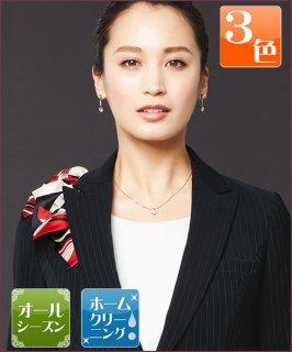 【スカーフループ付きアイテム専用】モダンで艶やかな大人っぽさが魅力なミニスカーフ