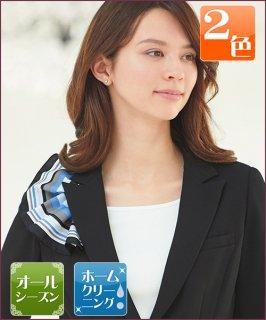 【スカーフループ付きアイテム専用】都会的な印象のマルチストライプミニスカーフ