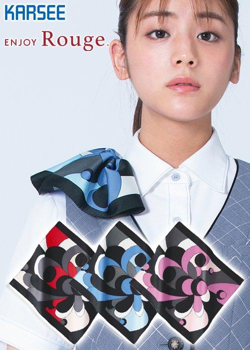 商品型番:EAZ486|【スカーフループ付きアイテム専用】モダンな印象の軽快な華やかさマルチカラーのスカーフ|カーシーカシマ EAZ486