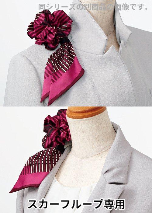 EAZ560:スカーフ結び方