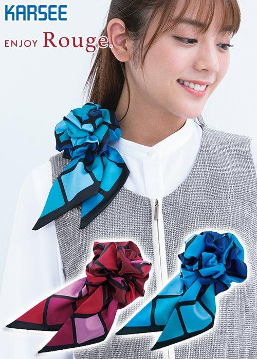 【スカーフループ付きアイテム専用】おもてなしの装いをぐっと女らしくするコサージュミニスカーフ