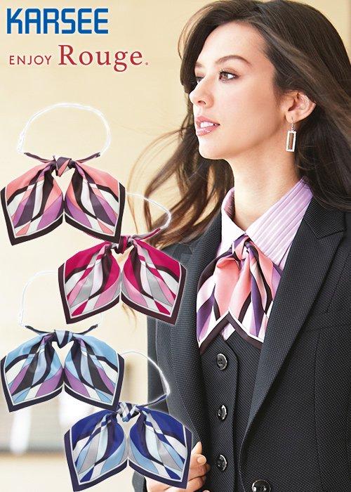 ネクタイにもなるスタイリング自在なリボンアスコット|カーシーカシマ EAZ602