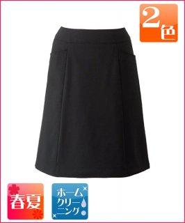 両脇ポケットの付いた美しいシルエットのAラインスカート