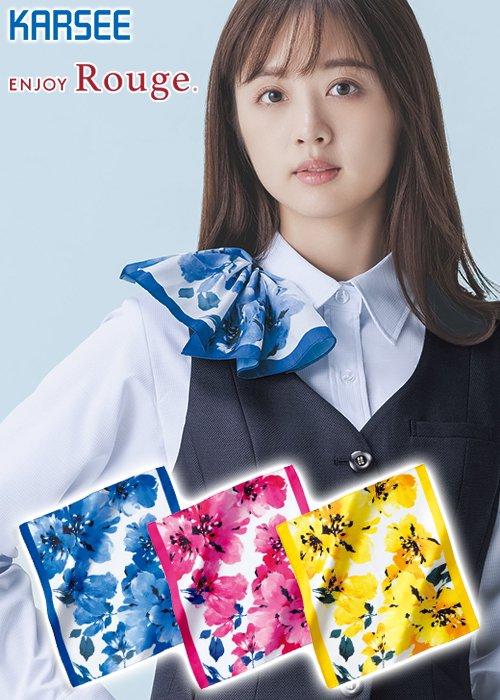 【スカーフループ付きアイテム専用】大き目の花柄が効いたおしゃれでモダンなデザインのミニスカーフ
