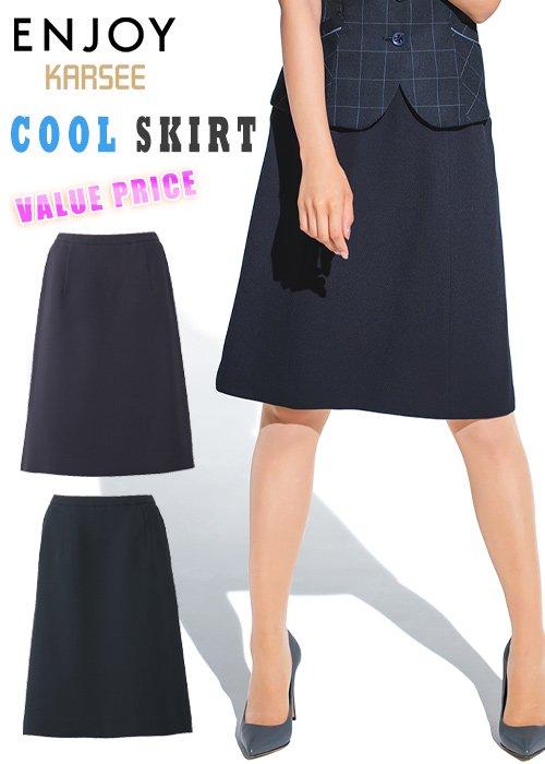 商品型番:ESS666|さらりと軽く、通気性の良いノンストレスAラインスカート
