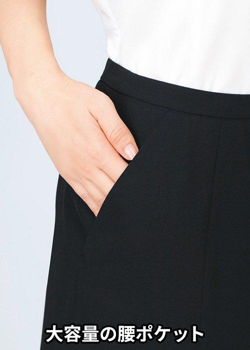 ESS666:大容量の腰ポケット