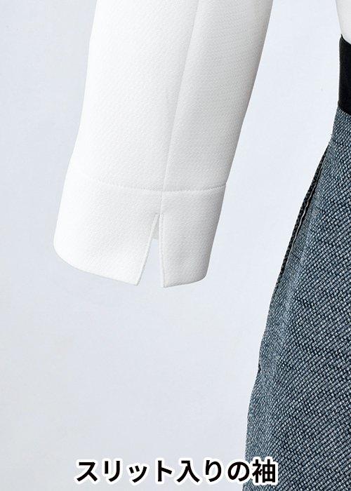 61750:スリット入りの袖