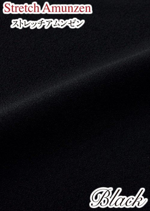 61790:モデル着用画像1