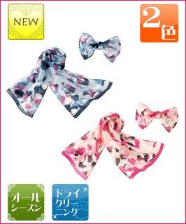 上品な柔らかい印象のスカーフ&リボン