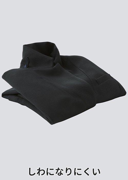 EAJ685:袖口の折り返し仕様