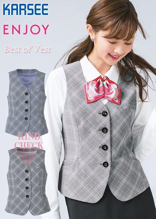 商品型番:EAV683|親しみやすく優しい印象を取り入れる上品チェック柄ベスト|カーシーカシマ EAV683