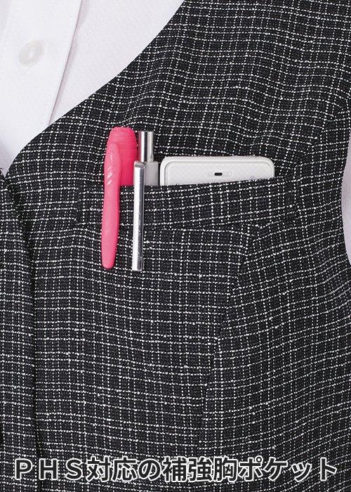 EAV684:PHS対応の補強胸ポケット