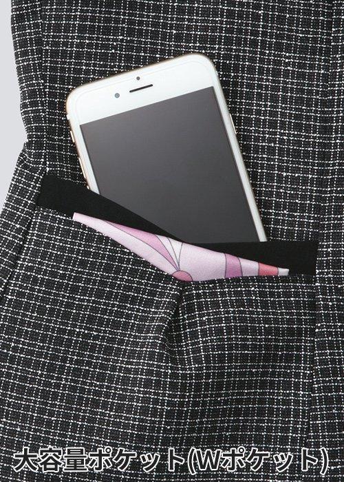 EAV684:大容量ポケット(Wポケット)