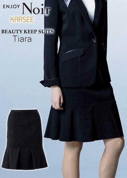 美ドレープでストライプ柄がクールなマーメイドラインスカート