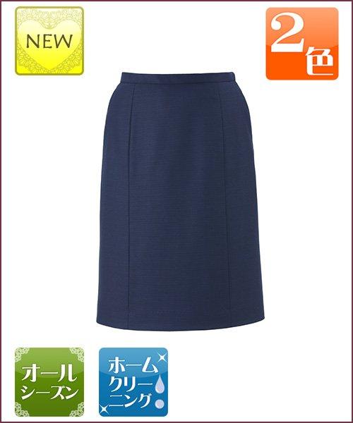 商品型番:EAS680|清楚でスマートなセミタイトスカート