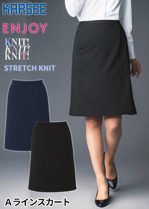 どんなに動いても上品な印象のストレッチニットAラインスカート|カーシーカシマ EAS686