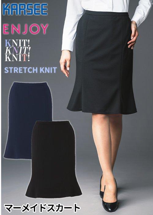 裾揺れが女性らしいストレッチニットマーメイドラインスカート|カーシーカシマ EAS688