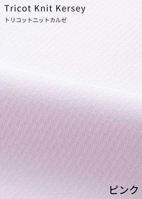 EWB692/9:ピンクーの生地「ライトシャドーピケ」