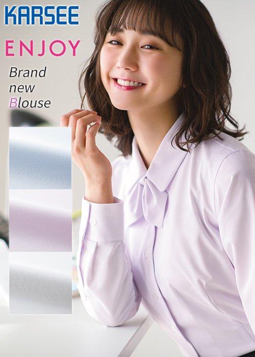 商品型番:EWB692| 3wayハイストレッチニット長袖シャツブラウス≪リボン付き≫|カーシーカシマ EWB692