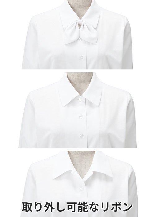 商品型番:EWB692|オプション画像:10枚目