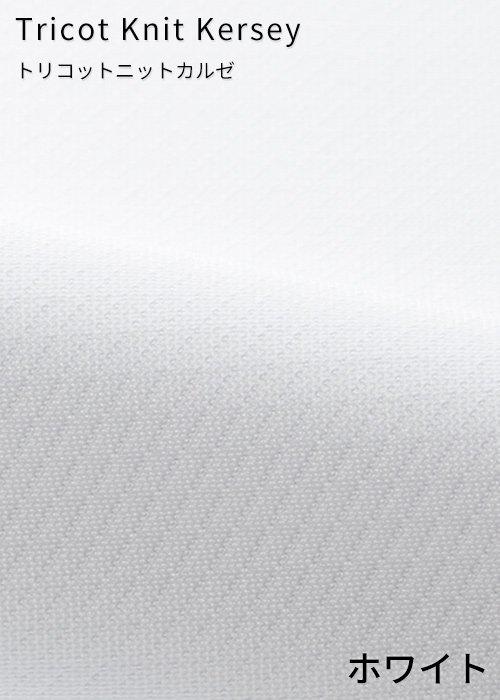 商品型番:EWB692|オプション画像:5枚目